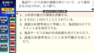 2013-07-05-175132