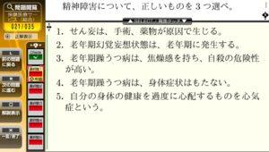 2013-07-09-045022