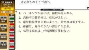 2013-07-14-062935
