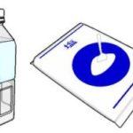 非常備蓄食の考え方 - 参考となる神奈川県マニュアル