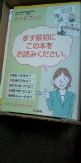 20110207000837.jpg